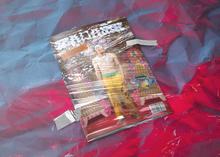 <cite>Madame</cite> magazine