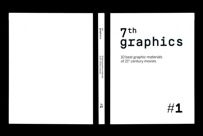 7th graphics 1