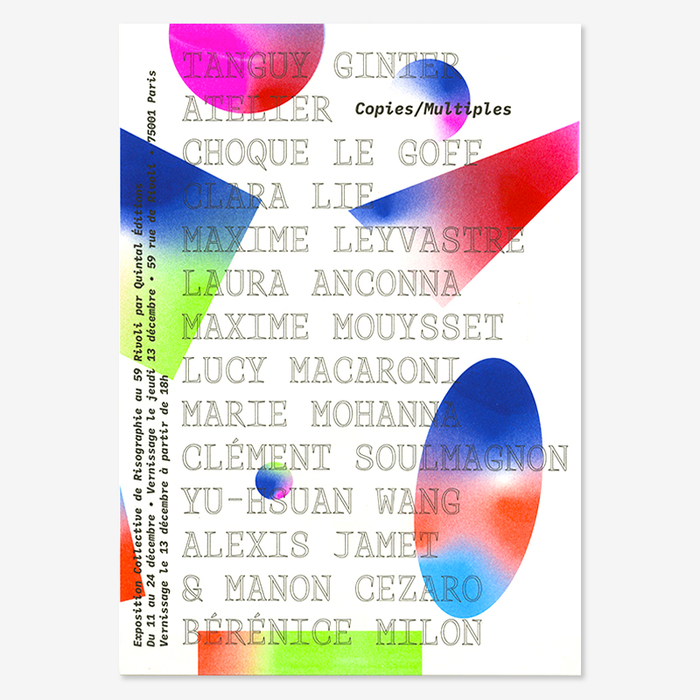 Copies / Multiples exhibition posters, Quintal Éditions 4