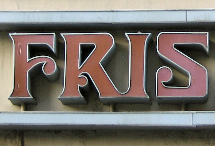 Detail. The letterforms aren't taken directly from Davida, but were redrawn with several differences. For example, the bar in F is longer and curls less, R got a triangular counter and doesn't descend (so that it can ligate with I), the spine of S is diagonal instead of horizontal.