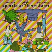 Gentse Volksfeesten poster 1975
