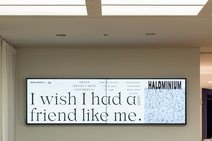 Halominium's I wish I had a friend like me collection 10