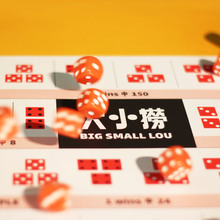 <cite>Big Small</cite> game