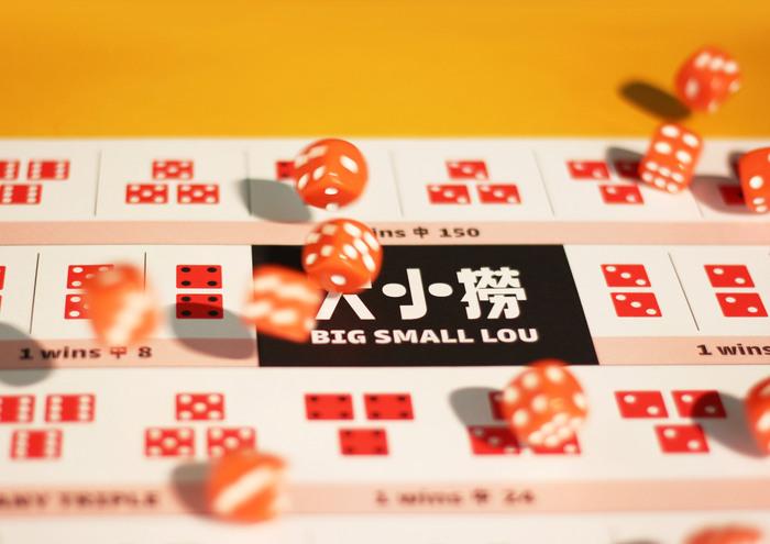 Big Small game 1