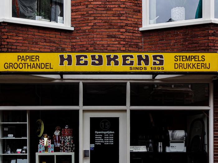 Heijkens shop front, Groningen