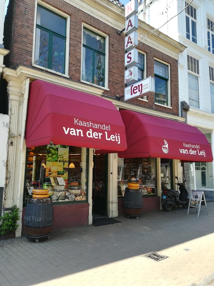 Kaashandel van der Leij shop front, Groningen 2