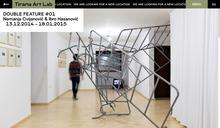 Tirana Art Lab
