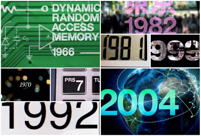 IBM 100x100 Film 1960–2000