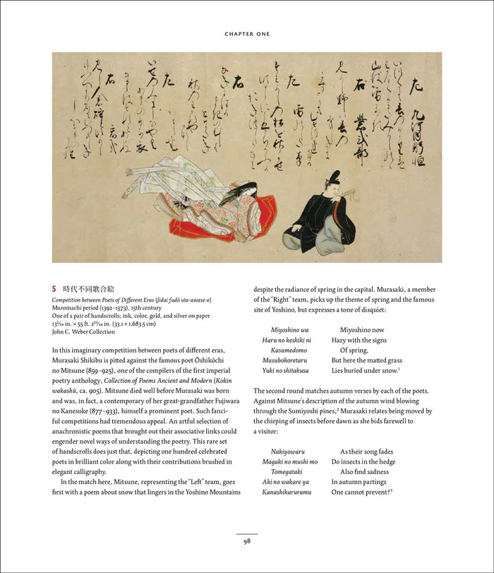 The Tale of Genji. A Japanese classic illuminated 5