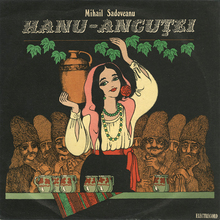 <cite>Hanu-Ancuței</cite> (1973) and <cite>Cinel Cinel</cite> (1976) album art, Electrecord