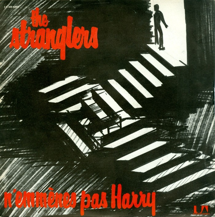 """""""N'Emmènes Pas Harry"""" (""""Don't Bring Harry"""") with B side """"Livin' In a Bear Cage"""", United Artists Records, distributed by Pathé Marconi (France, 1980). The uncredited designer aimed to use the same style as seen in the logotype. Judging from the differences in repeating letters, this is hand lettering."""