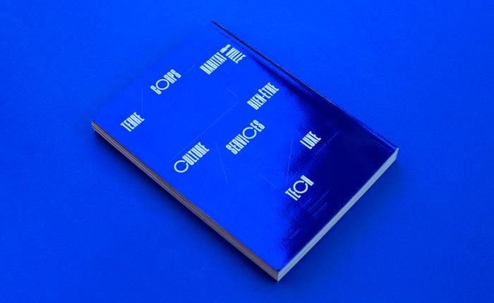 L'ADN Tendances magazine, N°21, 2020 5