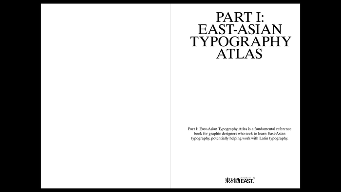 The thesis book spread example