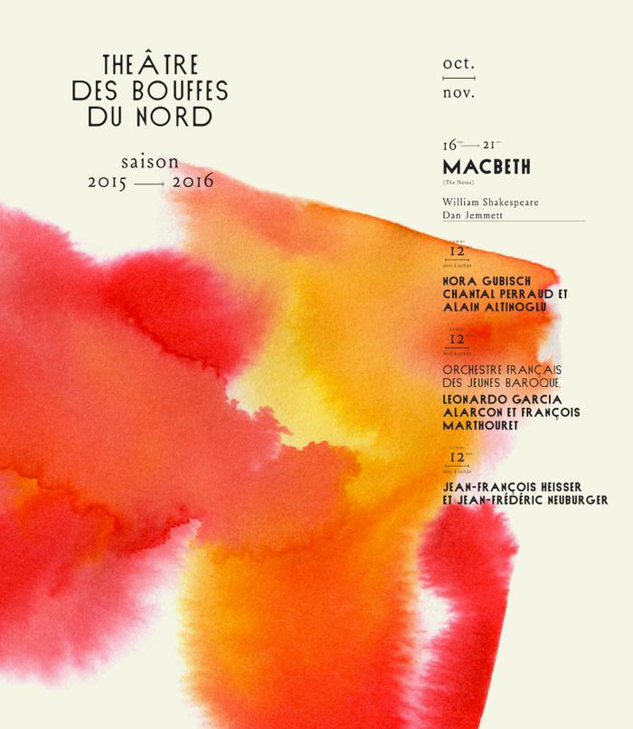 Théâtre des Bouffes du Nord, 2015–16 2