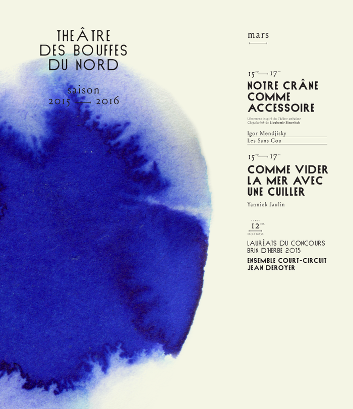 Théâtre des Bouffes du Nord, 2015–16 9