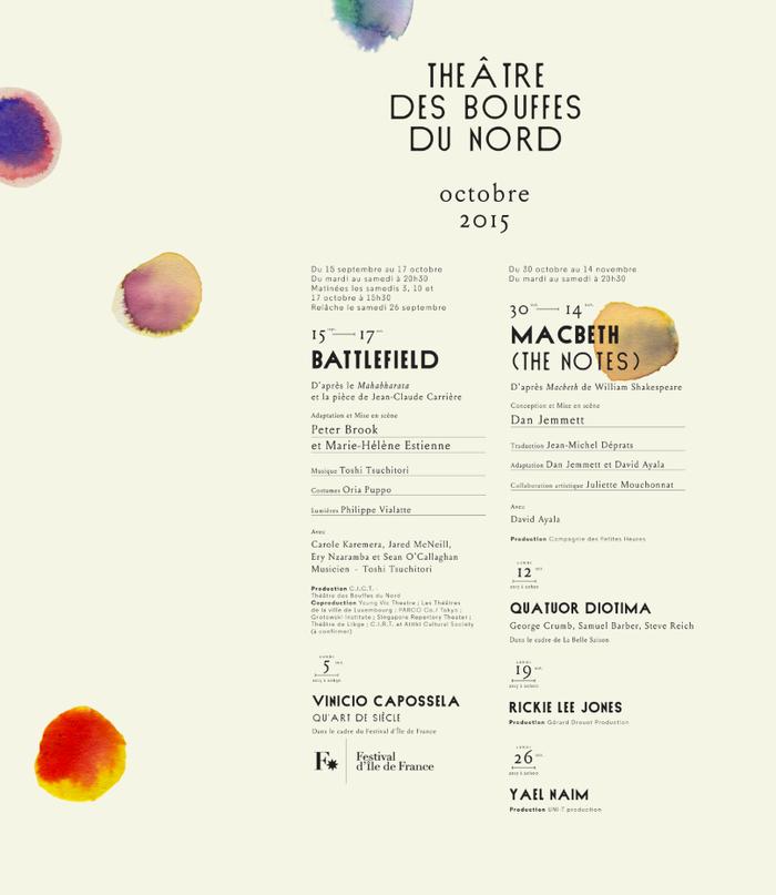 Théâtre des Bouffes du Nord, 2015–16 10