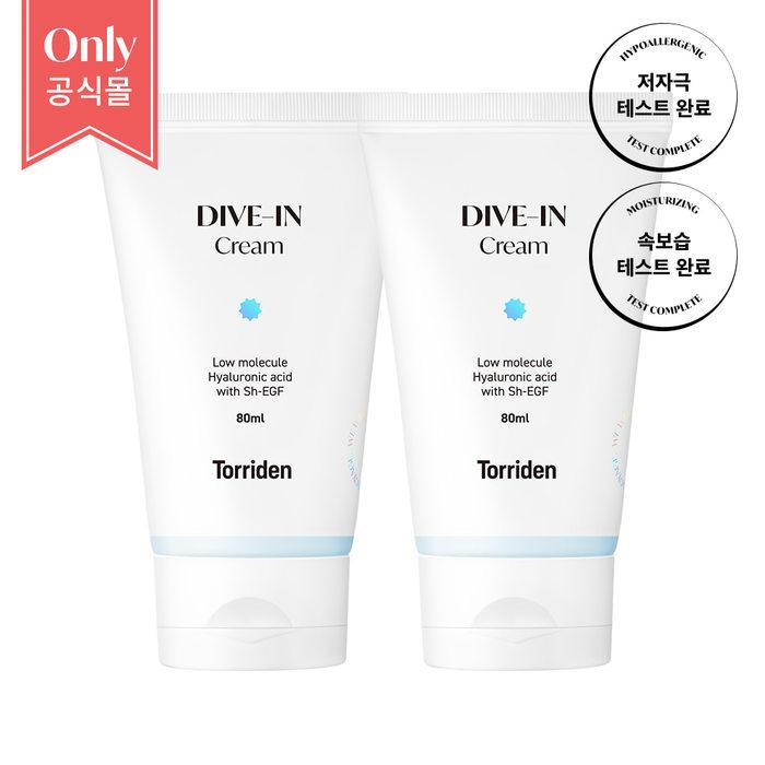 Torriden website and packaging 5