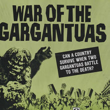 <cite>Godzilla's Revenge / War of the Gargantuas</cite> U.S. movie poster (Maron Films)