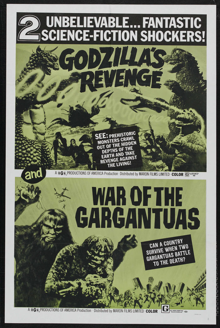 Godzilla's Revenge / War of the Gargantuas U.S. movie poster (Maron Films)