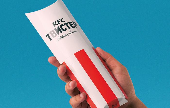 KFC Russia rebrand (2019) 2