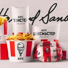 KFC Russia rebrand (2019)