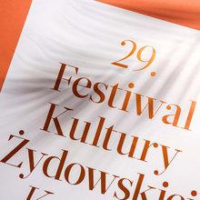 29th Jewish Culture Festival Krakow