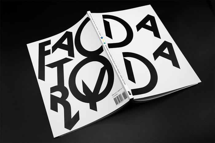 Dada Factory 4