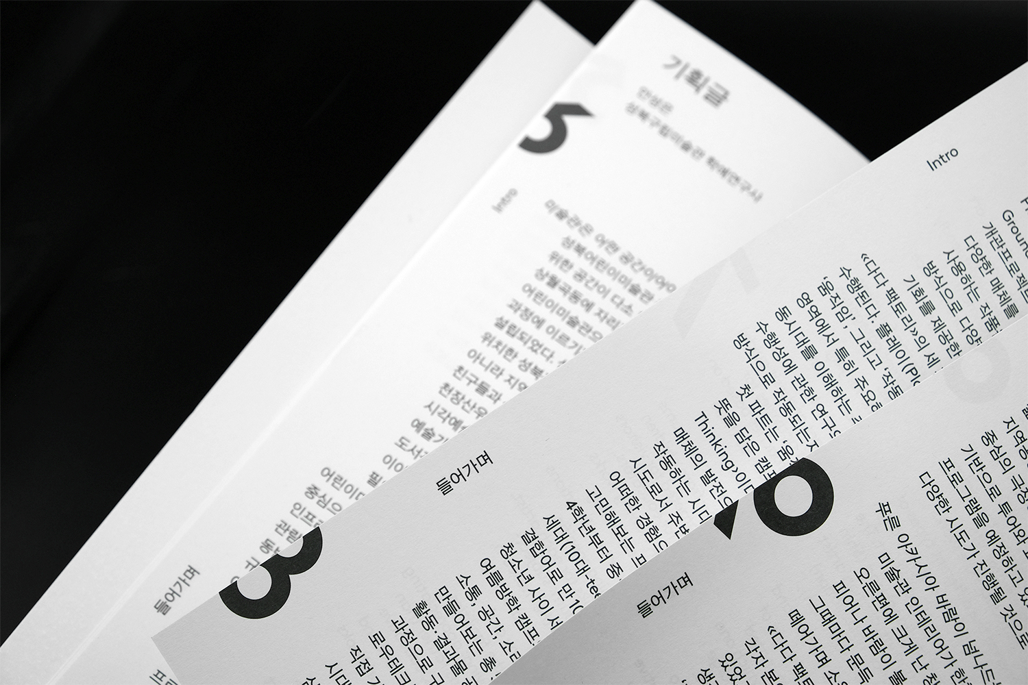 Dada Factory Fonts In Use