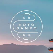 Koto Sanpo