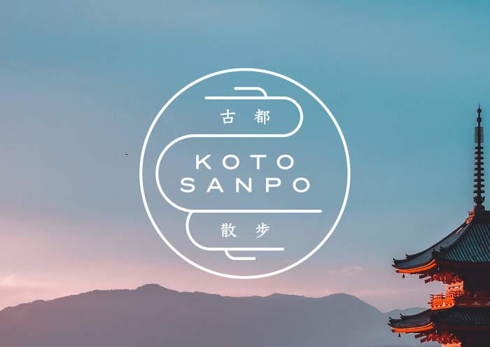 Koto Sanpo 1