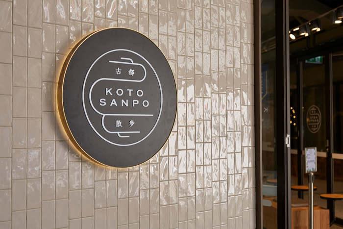 Koto Sanpo 4