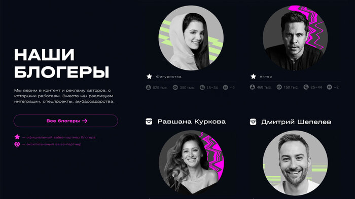 BlogoSphere website 1