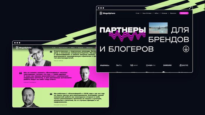 BlogoSphere website 2