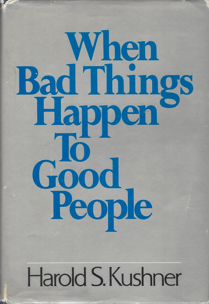 Hardcover edition by Schocken Books, 1981.