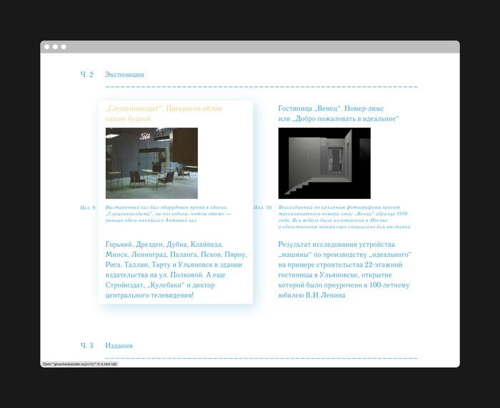 Gluschenkoizdat publishing house website 2