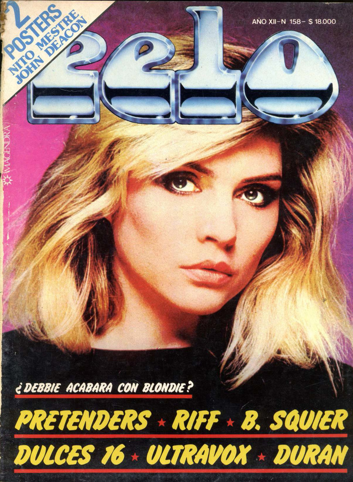 Vol. XIII, No. 158 (1982), ft. Debbie Harry, caps from  Bold, and some .