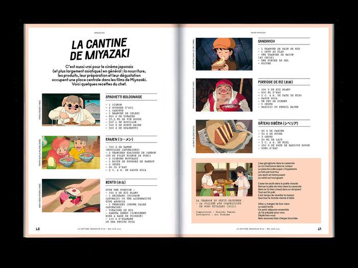 "La Septième Obsession, issue 28, ""Hayao Miyazaki"" 9"