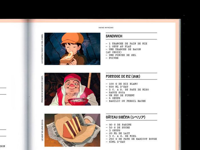 "La Septième Obsession, issue 28, ""Hayao Miyazaki"" 10"