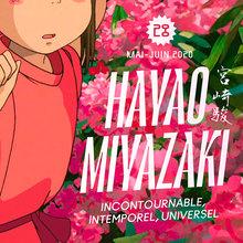 "<cite>La Septième Obsession</cite>, issue 28, ""Hayao Miyazaki"""