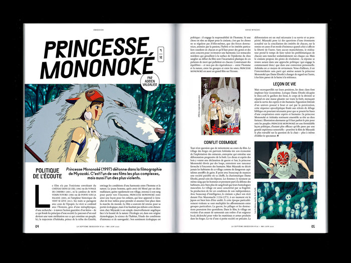 "La Septième Obsession, issue 28, ""Hayao Miyazaki"" 4"