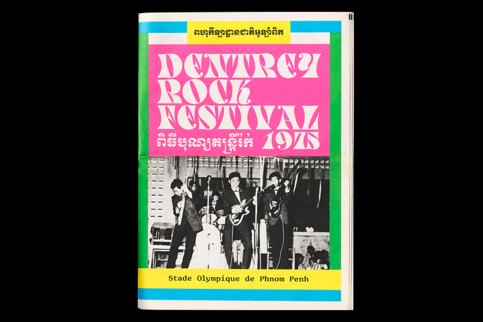 Dentrey Rock Festival 1975 1
