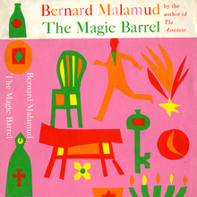 <cite>The Magic Barrel</cite> by Bernard Malamud (Farrar, Straus and Giroux)