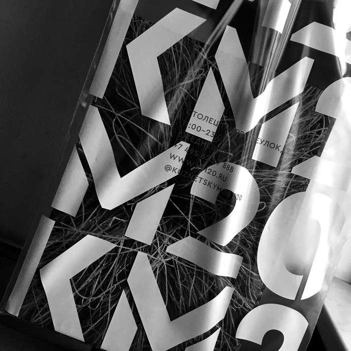 KM20 signs and interior design 3