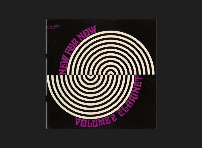 Avrahm Galper – New For Now. Volume 2. Clarinet album art 2