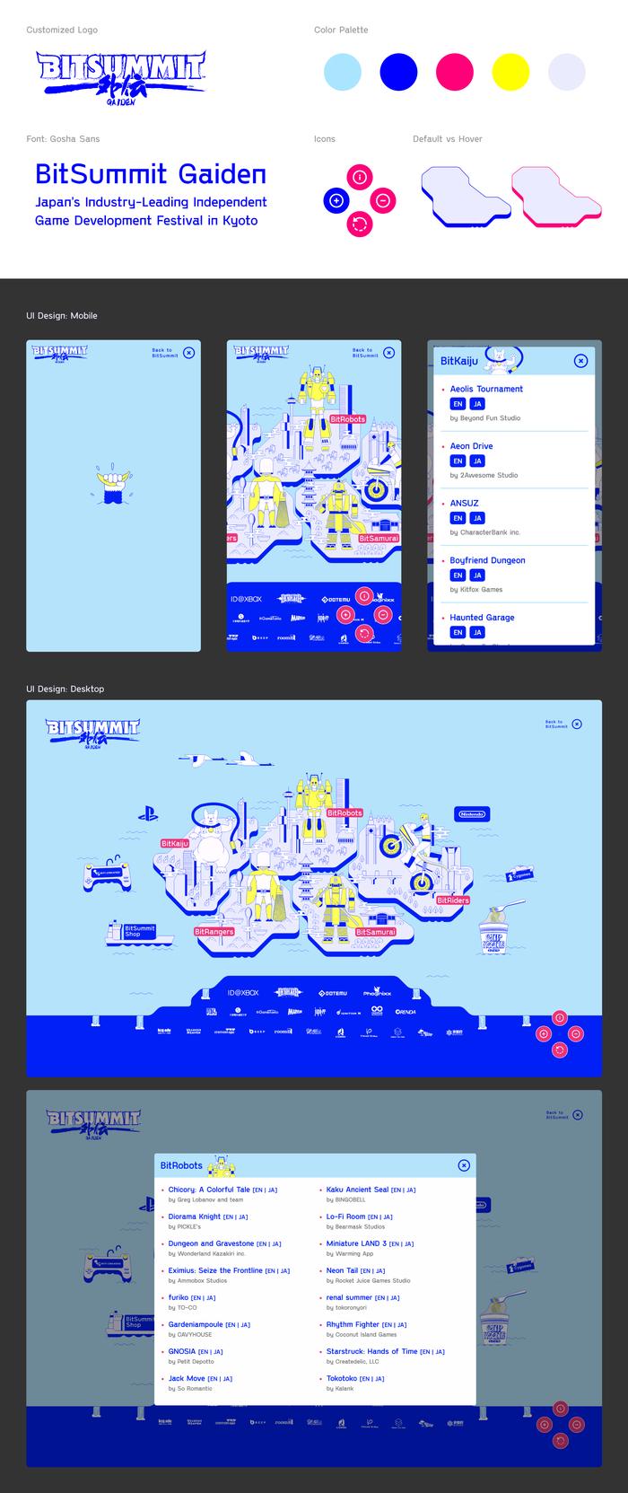 BitSummit Gaiden interactive floor map 3