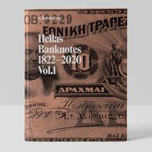 <cite>Hellas Banknotes 1822–2020</cite>