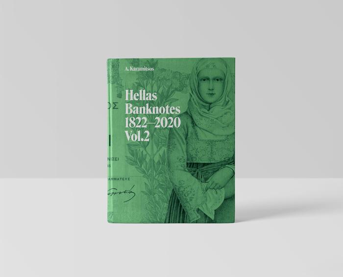 Hellas Banknotes 1822–2020 2