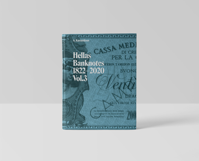 Hellas Banknotes 1822–2020 3