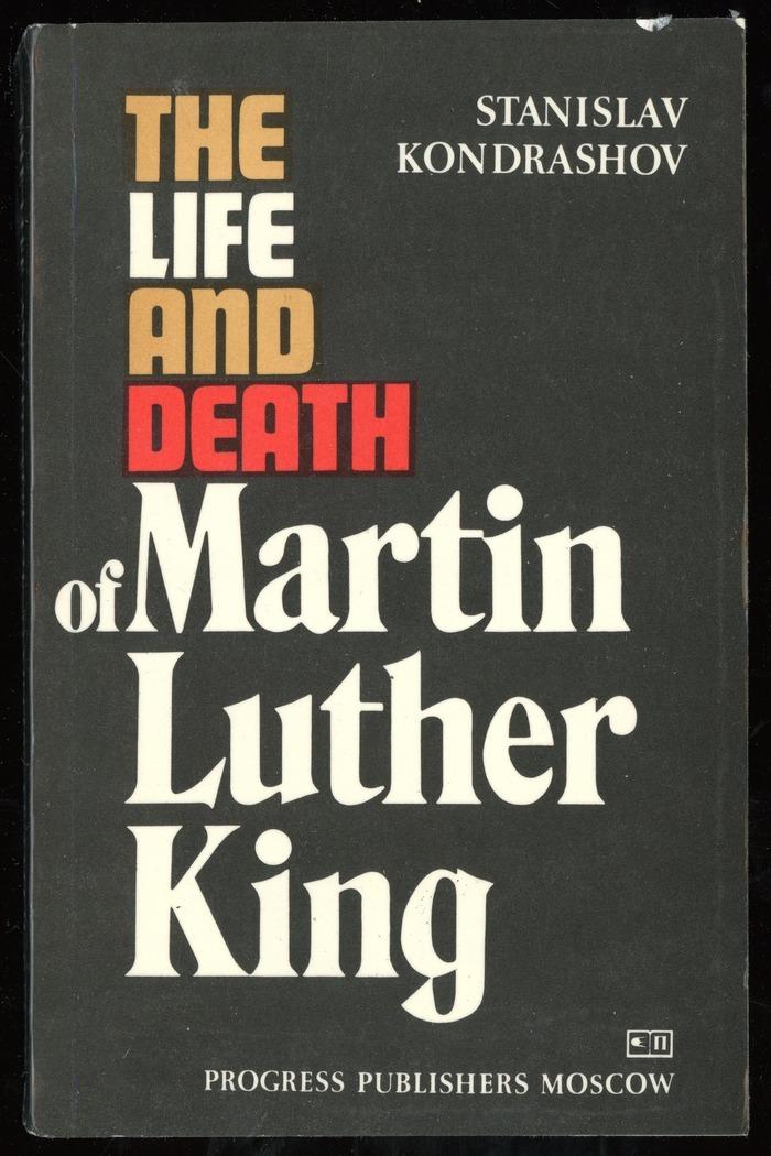 1984 edition.