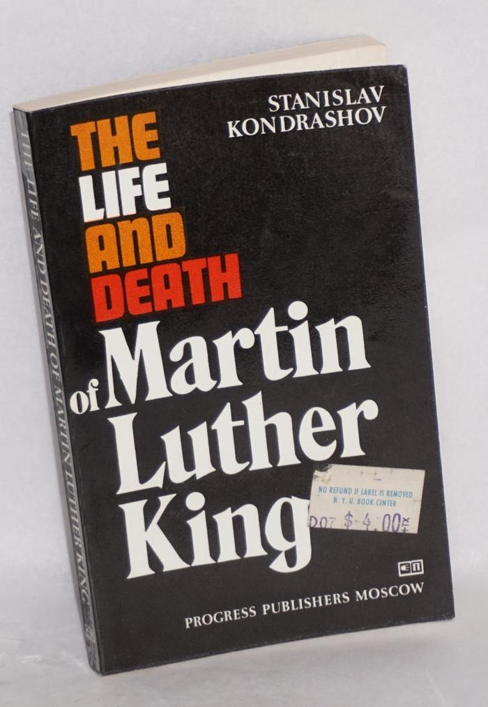 First paperback edition, 1981.